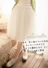 White (Only Bottom)Women Fashion Multi-Mesh Skirt